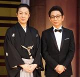 (左から)尾上菊之助、古舘伊知郎 (C)ORICON NewS inc.