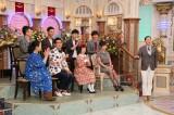 30日放送日本テレビ系人気番組『行列ができる法律相談所』でユーミンこと松任谷由実が初登場 (C)日本テレビ