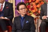 10月31日放送の日本テレビ系トークバラエティ『しゃべくり 007』(毎週月曜 後9:00)に初出演する古舘伊知郎 (C)日本テレビ