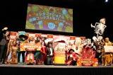 東京・渋谷で開催中の「SHIBUYA オトナHALLOWEEN PROJECT 2016」のメインイベント『インターナショナル仮装コンテスト』の模様 (C)oricon ME inc.