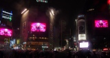 渋谷スクランブル交差点3基をジャックし新曲MVを解禁した三代目 J Soul Brothers from EXILE TRIBE