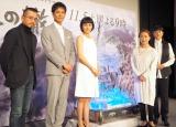 (左から)瀧本智行監督、沢村一樹、柴咲コウ、宮本信子、余貴美子 (C)ORICON NewS inc.