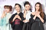 『ネイルクイーン 2016』授賞式に出席した(左から)藤田ニコル、真矢ミキ、ダレノガレ明美、河北麻友子 (C)ORICON NewS inc.