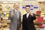 八嶋智人(右)が期間限定で『直撃LIVEグッディ!』のキャスター就任 高橋克実(左)のピンチヒッターに就任