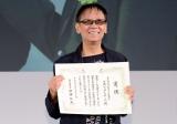 ドラゴンクエスト30周年プロジェクトがゲーム産業の発展を称える『日本ゲーム大賞 経済産業大臣賞』受賞。表彰式にはシリーズの生みの親である堀井雄二氏が登壇