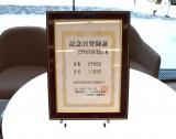11月3日が『ビデオの日』に制定された (C)ORICON NewS inc.