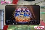 関ジャニ∞の大倉忠義・安田章大が3日放送の関西テレビのニュース番組『みんなのニュース ワンダー』にVTR出演 (C)関西テレビ