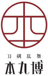 審神者注目!? 初の公式複合イベント『刀剣乱舞-本丸博-』が来年開催