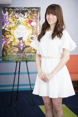 """『アリス・イン・ワンダーランド/時間の旅』で前作に続いて6年ぶりに""""白の女王""""の声優を務めた深田恭子"""