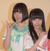NHK BSプレミアム『ネットで決戦!#(笑)動画作ってみた』収録後の取材会に出席したでんぱ組.incの(左から)夢眠ねむ、相沢梨紗 (C)ORICON NewS inc.