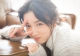 「永野芽郁オフィシャルカレンダー 2017」STARDUST SHOPPERS特典ボーナスページ
