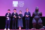"""""""ARIGATO賞""""授賞式の模様 (C)2016 TIFF"""