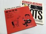 桑田佳祐の最新DVD/Blu-ray作品特典「ルーツミュージック マガジン」