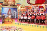 日本テレビ系特番『くりぃむしちゅーの!THE★レジェンド 第5弾』でメダリストが集結 (C)日本テレビ