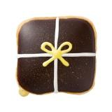 『チョコカスター ボックス』(210円)