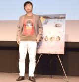 映画『誰のせいでもない』トークイベントに出席した羽田圭介 (C)ORICON NewS inc.