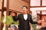 明石家さんまがNHKの音楽番組『第1回明石家紅白!』に出演(C)NHK