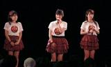 【ライブの模様】(左から)森戸知沙希、嗣永桃子、山木梨沙