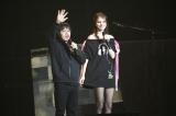 番組MCのバカリズムとマギーがイベント司会も務めた  Photo by 山内洋枝
