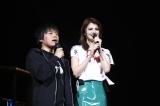 『バズリズム』番組MCのバカリズムとマギーがイベント司会も務めた Photo by 山内洋枝