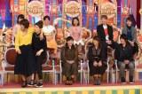 7日放送される日本テレビ系『くりぃむしちゅーの!THE★LEGEND最強レジェンドが集結 超ぶっちゃけSP』(後9:00)でアスリート女子たちが集合(C)日本テレビ