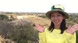 TBS系『世界ふしぎ発見!』でミステリーハンターとしてキリマンジャロ登頂に挑んだ出水麻衣アナウンサー (C)TBS