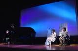 コトリンゴのライブ=映画『この世界の片隅に』ライブ付きプレミア試写会 (C)ORICON NewS inc.