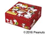 『ビッグドーナツ』専用BOX