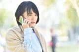TBS系連続ドラマ『逃げるは恥だが役にたつ』第5話から新垣結衣 (C)TBS