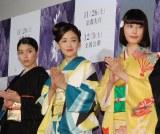 映画『古都』完成披露試写会舞台あいさつに出席した(左から)成海璃子、松雪泰子 、橋本愛 (C)ORICON NewS inc.