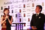 記者発表会に出席したフリーアナウンサー・高橋真麻と俳優・風間杜夫 (C)oricon ME inc.