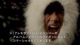 [Alexandros]がニューアルバム『EXIST!』のCMを公開(写真は川上洋平)