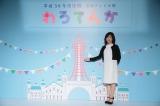 平成29度後期の朝の連続テレビ小説第97作目が『わろてんか』の脚本を担当する吉田智子氏 (C)NHK