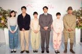 (左から) 土村芳、平岡祐太、芳根京子、永山絢斗、百田夏菜子、田中要次(C)NHK