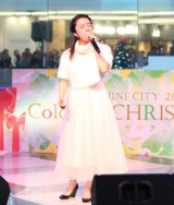 『SUNSHINECITY Colorful CHRISTMAS』点灯式&スペシャルライブを行った上白石萌音 (C)ORICON NewS inc.