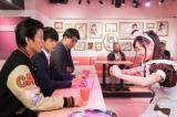日本テレビ系連続ドラマ『ラストコップ』×『レンタル救世主』のコラボが実現(C)日本テレビ