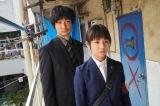 青木崇高ら昨年放送の『石の繭 殺人分析班』の出演者も多数登場(C)WOWOW