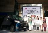 ダイハツ新型車「トール」発表記念「家族の成長実感」ブロック早積みチャレンジPRイベント