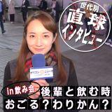 今日も直球リポートするのは松原江里佳 (C)ORICON NewS inc.