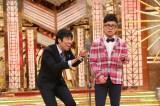 『M-1オールスター超ネタ祭り』に出演するパンクブーブー(C)ABC