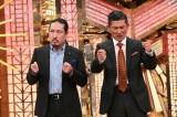 『M-1オールスター超ネタ祭り』に出演する笑い飯(C)ABC