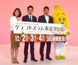 (左から)秋元玲奈アナウンサー、小泉孝太郎、井上康生、ナナナ (C)ORICON NewS inc.