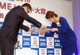 『第29回 小学館DIMEトレンド大賞』の話題賞を受賞した吉田沙保里 (C)ORICON NewS inc.