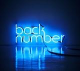 back numberベストアルバム『アンコール』初回限定盤A