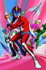 1974年から放送されていたアニメ『破裏拳ポリマー』(C)2017「破裏拳ポリマー」製作委員会