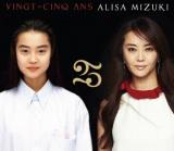 観月ありさの歌手デビュー25周年ベストアルバム『VINGT-CINQ ANS』ジャケット写真