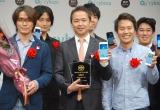 『ベストチーム』最優秀賞を受賞した『ポケモンGO』の開発チーム (C)ORICON NewS inc.