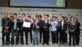『ポケモンGO』の開発チームが『ベストチーム・オブ・ザ・イヤー2016』の最優秀賞を受賞 (C)ORICON NewS inc.