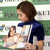 初のスタイルブック『Me』と写真集『Parallel』(ともに光文社)発売記念イベントを行った筧美和子 (C)ORICON NewS inc.