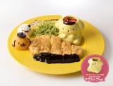 『え!?みそカツ?本物そっくり!レアチーズケーキ(名古屋栄限定)』(C)'96, '16 SANRIO APPR. NO.S573515